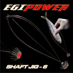 SHAFT_JIG_61
