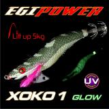 EGIPOWER XOKO 1 - 2.5'' / 12GR - ANAX63