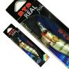 DTD REAL FISH OITA 2.5 / 9GR SARGO