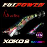 EGIPOWER XOKO 2 - 3'' / 14GR - ANAX48
