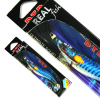 DTD REAL FISH OITA 2.5 / 9GR MACKEREL