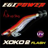EGIPOWER XOKO 2 - 3'' / 14 GR - ANAX61