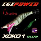 EGIPOWER XOKO 1 - 2.5'' / 12GR - ANAX23