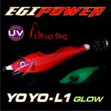 EGIPOWER YO YO L1 - 2.5