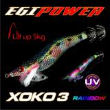 EGIPOWER XOKO 3 - 3.5'' / 20 GR - ANAX48