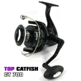 JAXON TOP CAT FISH CT 700 - BB 4+1 - Ratio 4.1:1