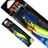 DTD REAL FISH OITA 2.5 / 9GR SUGARELLO GREEN